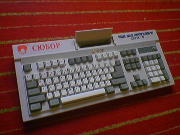 Re: Барахолка: компьютеры и всё, с ними связанное.