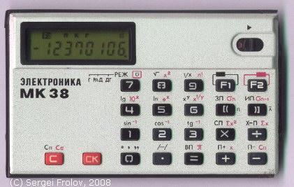 На сегодняшний день мне не удалось достать калькулятор Casio fx-48. Здесь  показана фотография, взятая много лет назад на аукционе Ebay. e9136be711e