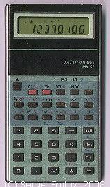 Электроника МК 51.
