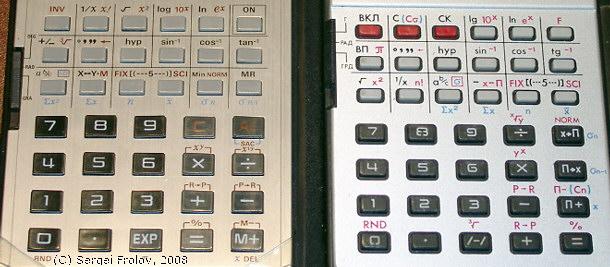 Электроника МК-71 (Casio