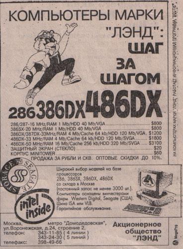 Авторынок объявления г тольяттии